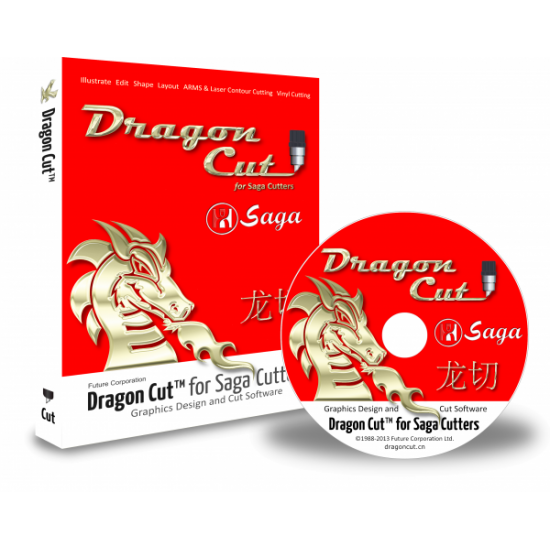 Vinyl Cutter Software - DragonCut